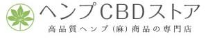 hemp_cbd_store