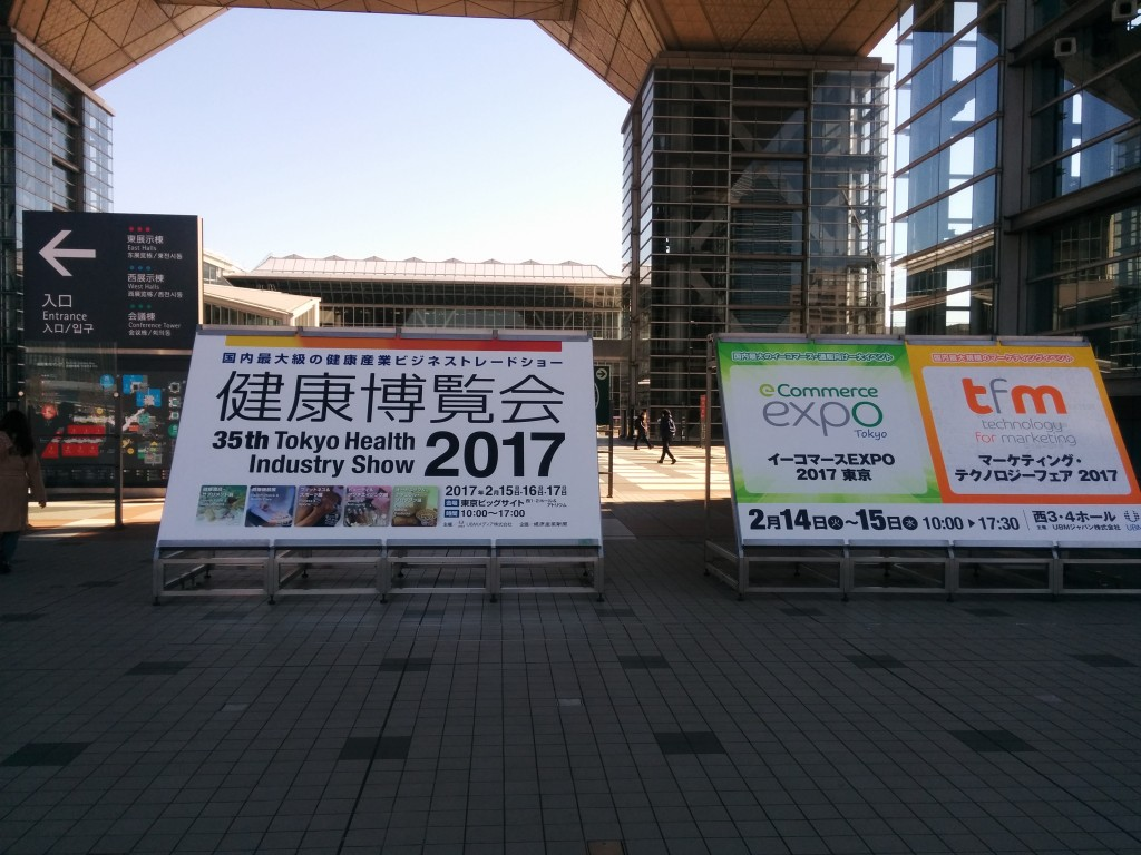 health_festival2017